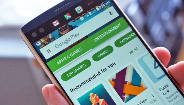 شروط قبول جوجل بلاي للتطبيقات
