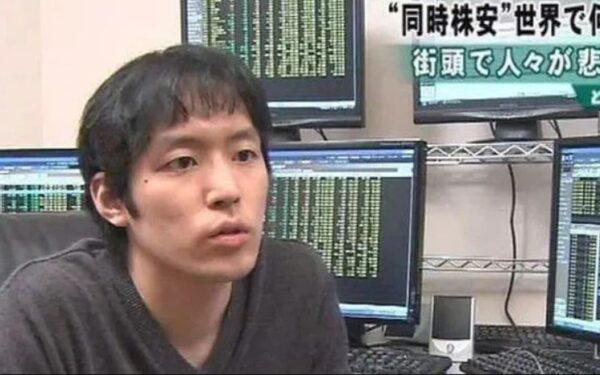 لمحات مِن حياة تاكاشي كوتيغاوا الشخصية