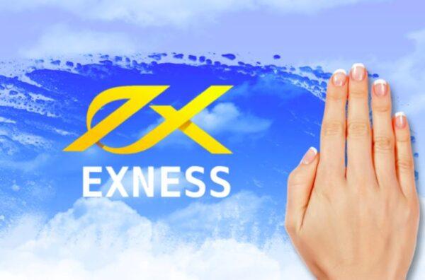 مميزات شركة exness