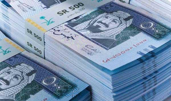 استثمار مبلغ بسيط فى السعودية