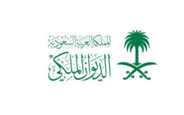 الديوان الملكي للأمير محمد بن سلمان