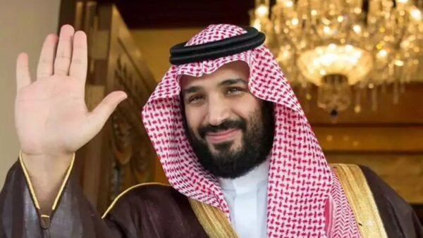 نموذج برقيه للامير محمد بن سلمان لتهنئته بالعيد